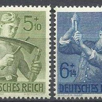 Германия 1943 униформа трудовой фронт 4м.**