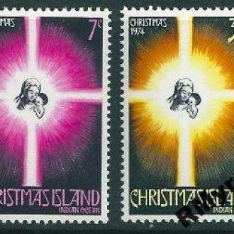 Австралия. Рождества о-в (1974) - Рождество**