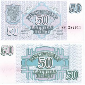 Latvia Латвия - 50 Rubles 1992 UNC JavirNV