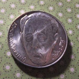 Чехословакия 1990 год монета 100 крон серебро !