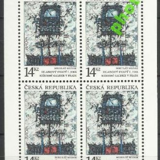 Чехия 1993 Европа СЕПТ живопись Клб**