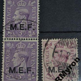 Англия. МEF (1943) - E14 + E16