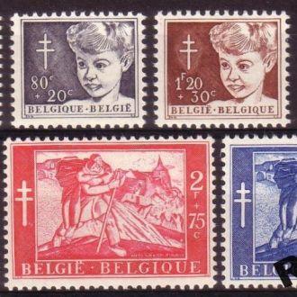 Бельгия (1954) - Борьба с туберкулёзом*