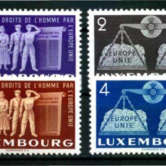 Люксембург 1951 Мі: 479,480,482,483 186 евро