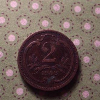 Австрия 1902 год монета 2 геллера !
