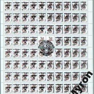 Нагорно-Карабахская Республика (1991 ?) - 2 листа