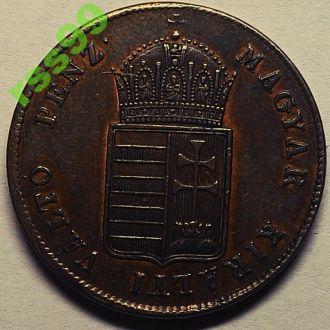 Венгрия 1 Krajczar 1848 UNC!!! ОТЛИЧНОЕ СОСТОЯНИЕ!