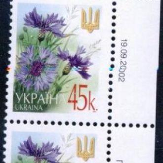 Украина (2002) - Стандарт 6. -  0.45 - 2.3472 - 4
