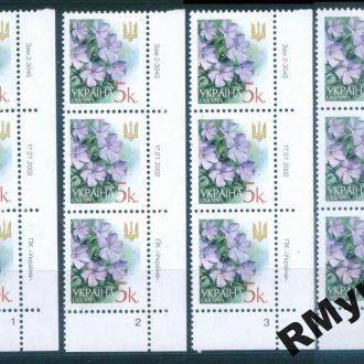 Украина (2002) - Стандарт 6. - 0.05 - 2.3045 - 1-3
