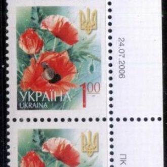 Украина (2006) - Стандарт 6 - 1.00 - 6.3725 - ПН 1