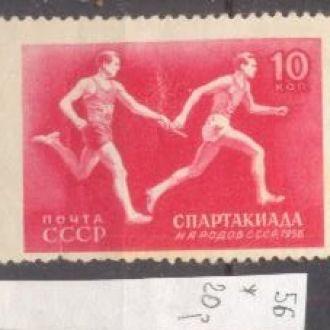 СССР 1956 спорт спартакиада бег * м