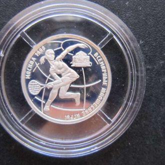 1 рубль Россия 1998 юношеские игры теннис серебро