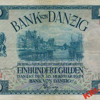 Данциг 100 гульденов 1924 год. КОПИЯ