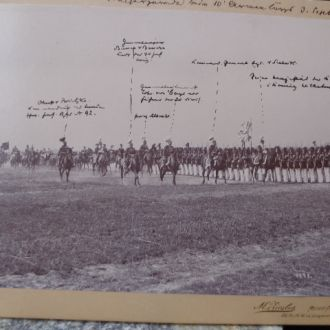 Фото Смотр Войск Вильгельм 2 1898г Оригинал!
