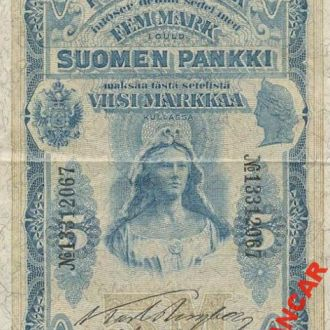 Финляндия 5 марок 1897 год. КОПИЯ