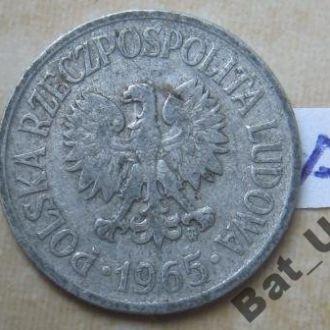 ПОЛЬША, 20 грошей 1965 года.