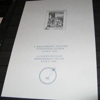 ЧССР 1986 Живопись Выставка Эссен-86 Лист(*)