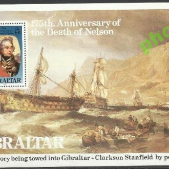 Гибралтар 1980 транспорт парусник живопись адмирал