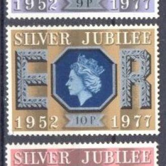 Британия 1977 Серебрянный Юбилей ** с