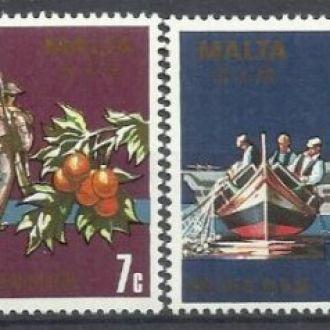 Мальта 1979 армия униформа транспорт корабль 6м.**