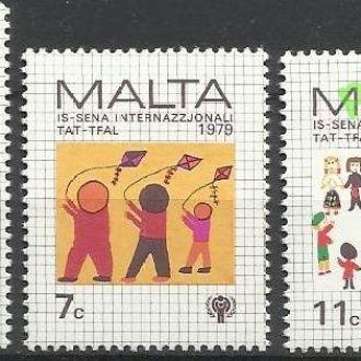 Мальта 1979 год детей 3м.**