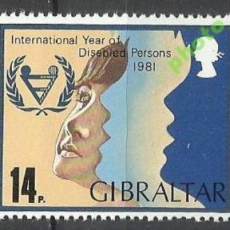 Гибралтар 1981 медицина год инвалидов 1м.**