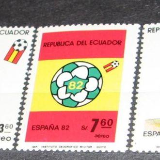 Эквадор 1982 Футбол ЧМ Испания 3 м.**