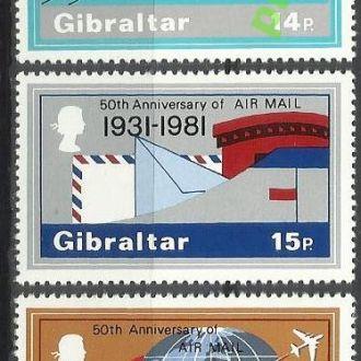 Гибралтар 1981 транспорт авиация 3м.**
