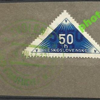 Чехословакия 1937 молодежь 1м.+СГ