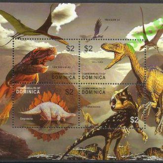 Доминика 2005 фауна доисторическая динозавры Клб**