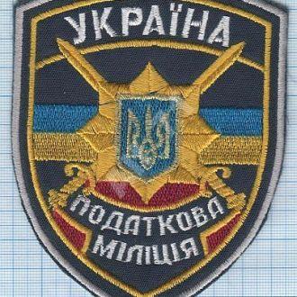 Шеврон Налоговая милиция Украины Податкова