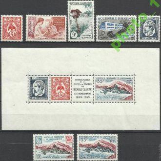 Новая Каледония 1960 транспорт корабли герб 100 ле