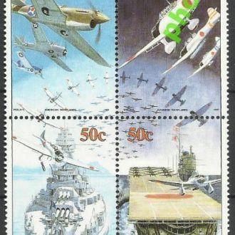 Маршаллы 1991 авиация Пёрл-Харбор W26 4м.**