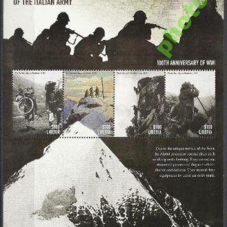 Либерия 2014 1-я мировая война альпийские войска а