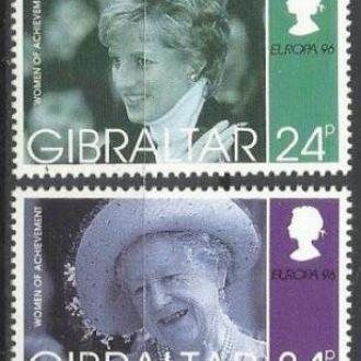 Гибралтар 1996 Европа СЕПТ известные женщины 4м.**