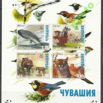 Россия Чувашия 1998 ВВФ фауна кашалот пума гуанако