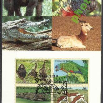 ООН Нью-Йорк 1994 фауна птицы попугай обезьяны кро
