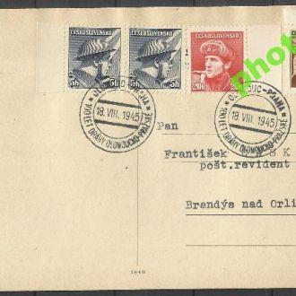 Чехословакия 1945 легионеры 100 лет Оломоуц-Прага