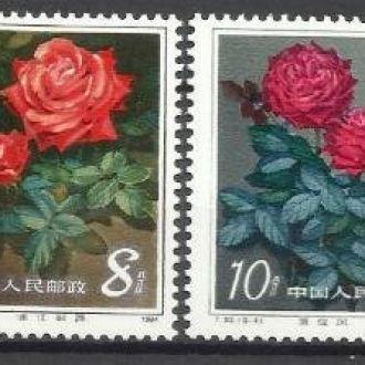 Китай 1984 флора розы 6м.**