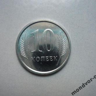 Приднестровье 10 копеек 2000 состояние в коллекцию