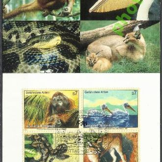 ООН Вена 1999 фауна птицы обезьяны МК