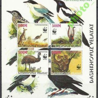 Туркменистан Дашхоуз велайат 1998 ВВФ фауна страус