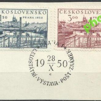 Чехословакия 1950 Прага выставка 2м.+СГ