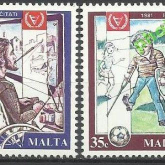 Мальта 1981 медицина год инвалидов 2м.**