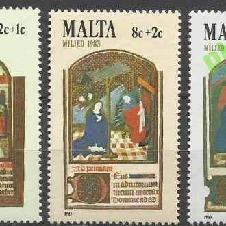 Мальта 1983 живопись религия Рождество 3м.**