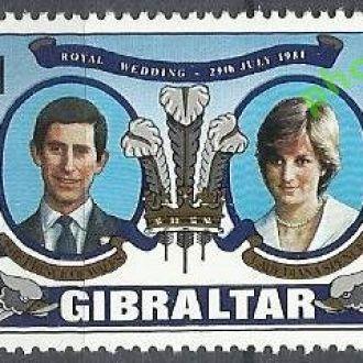 Гибралтар 1981 свадьба королевская 1м.**