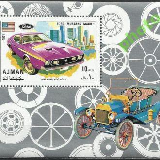 Аджман 1971 транспорт автомобили Форд Мустанг бл.*
