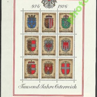 Австрия 1976 гербы бл.**
