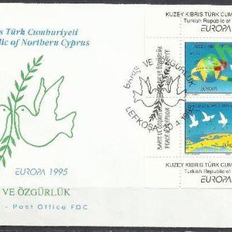 Турецкий Кипр 1995 Европа СЕПТ мир голубь бл.КПД