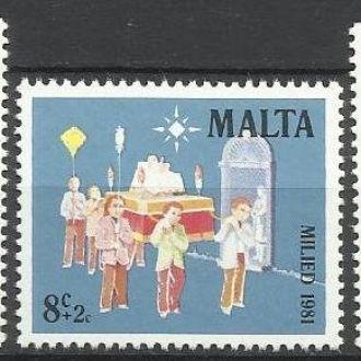 Мальта 1981 религия Рождество дети 3м.**